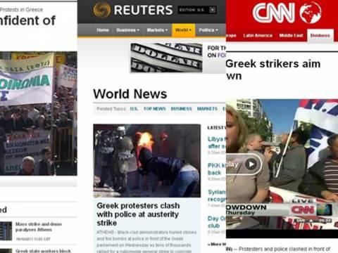 Πρώτη είδηση στα ξένα ΜΜΕ τα επεισόδια