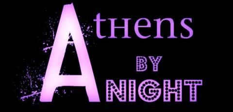 Πρεμιέρες σήμερα στην νυχτερινή Αθήνα
