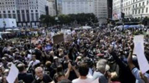 ΗΠΑ:  Διαδηλώσεις κατά της αστυνομικής βαρβαρότητας