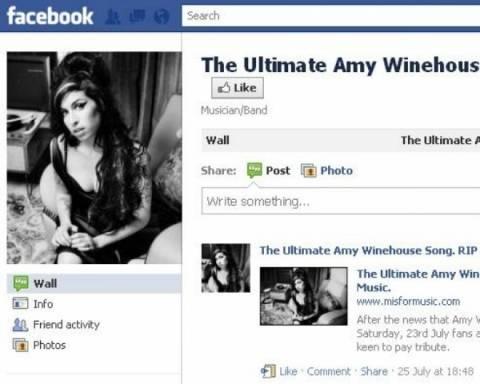 Επικίνδυνος ιός το «νέο τραγούδι της Winehouse»!