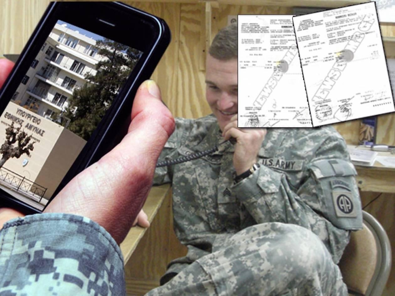 Ο Στρατός πληρώνει στον ΟΤΕ 10 εκατ. το χρόνο