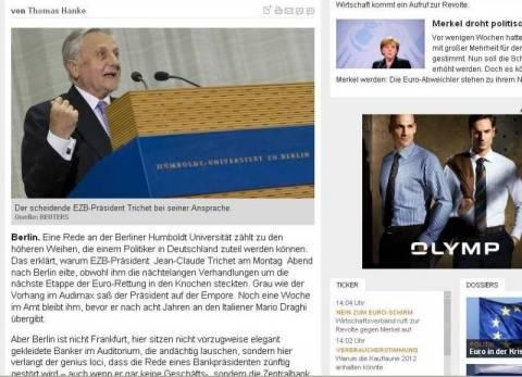 Handelsblatt: Έλληνες φοιτητές αποδοκίμασαν τον Τρισέ στο Βερολίνο