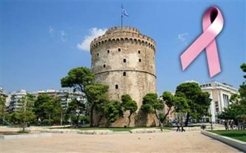 «ροζ» ο Λευκός Πύργος
