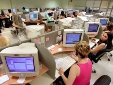Κατατίθεται η  λίστα των εργαζομένων για  εργασιακή εφεδρεία