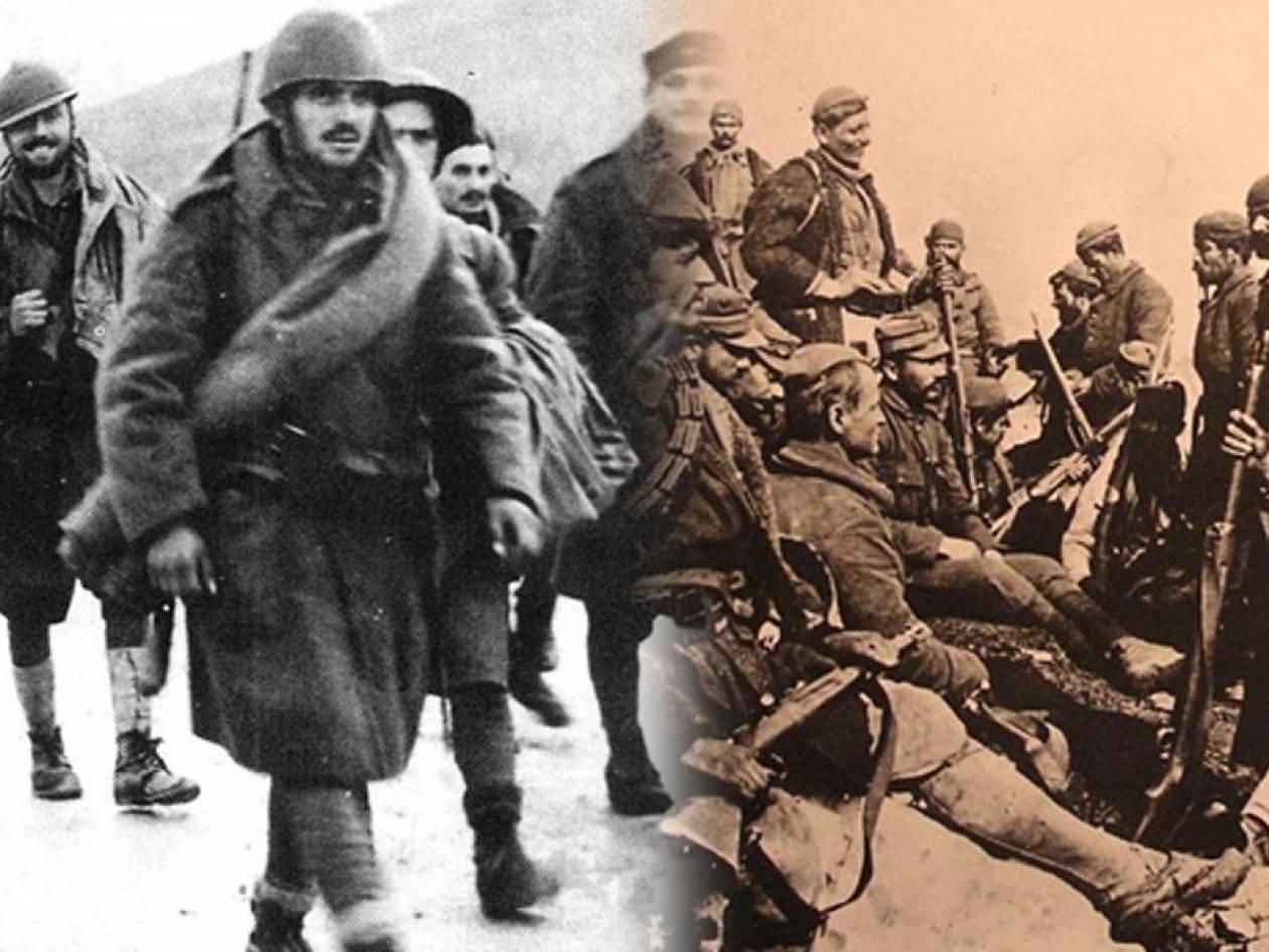 Αυτή η Ελλάδα πολέμησε με τέσσερις στρατούς