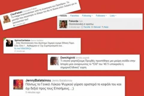 Οι celebrities στο Twitter για την ματαίωση της παρέλασης