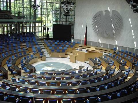 Βέτο του Συνταγματικού Δικαστηρίου σε επιτροπή της Μπούντεσταγκ
