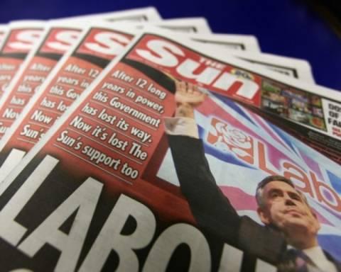 Η Sun θα λανσάρει νέα εφαρμογή για κινητά και tablets
