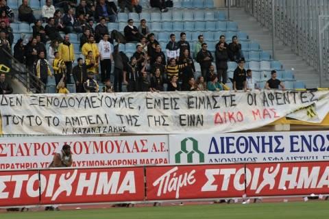 Πανό με πολιτικό μήνυμα στο γήπεδο