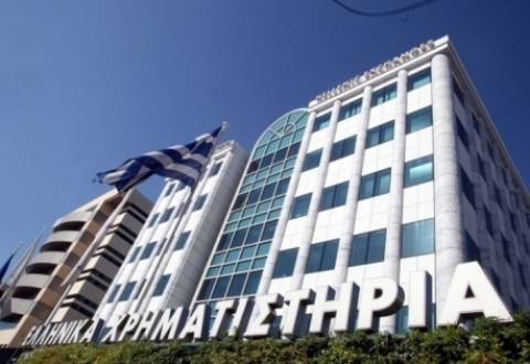 Μικρή άνοδος στο άνοιγμα του ελληνικού χρηματιστηρίου
