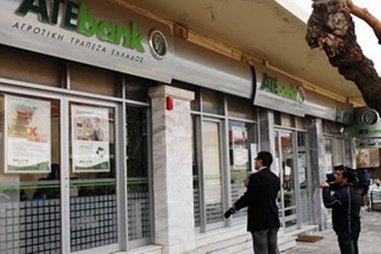Η... αγαπημένη τράπεζα των ληστών - Newsbomb - Ειδησεις - News 5ff5fa8e97e
