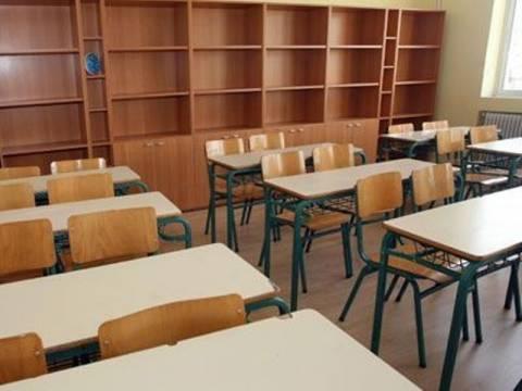 Μείωση των εγγεγραμμένων μαθητών στα δημοτικά