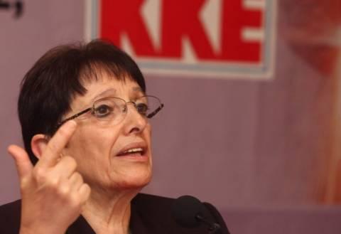 ΚΚΕ: Διάλυση της Βουλής και προκήρυξη εκλογών
