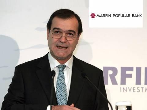 Παραιτήθηκε ο Βγενόπουλος από την προεδρία της Marfin Popular