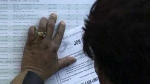 Μειώθηκε το ποσοστό ανεργίας στις ΗΠΑ