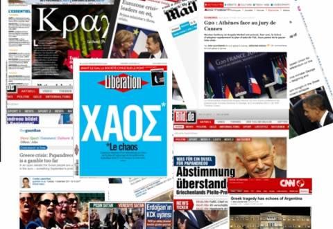 Τα πιο σκληρά πρωτοσέλιδα για την Ελλάδα στα ξένα MME