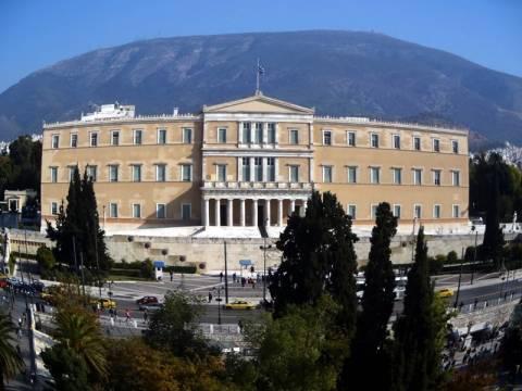 Οι κοινοβουλευτικές διαδικασίες για τη νέα κυβέρνηση