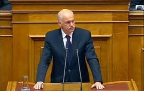 Η γραβάτα του Γιωργάκη..