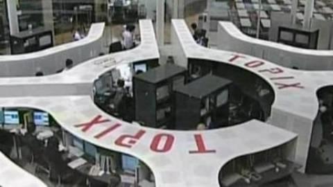 Μειωμένες οι επενδύσεις της Ιαπωνίας στα ομόλογα του ΕΤΧΣ