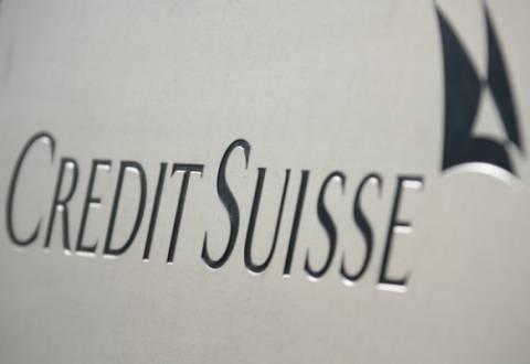 Credit Suisse: Τέλος στο φορολογικό απόρρητο