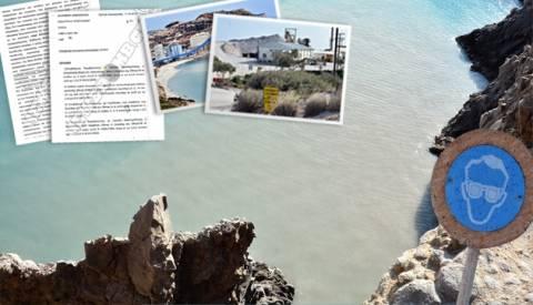 Στο σκαμνί ο Οδ. Κυριακόπουλος
