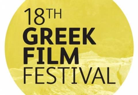 Ο ελληνικός κινηματογράφος «διαπρέπει» στην Αυστραλία