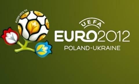 Στο τρίτο γκρουπ η Ελλάδα για το Euro του 2012