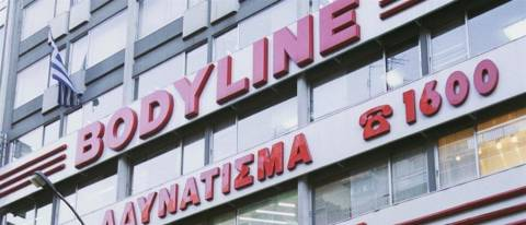 Συνελήφθη ο ιδιοκτήτης των Bodyline για χρέη