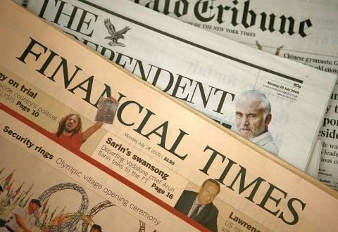 FT: Τι προτείνουν οι τράπεζες για την ανταλλαγή ομολόγων