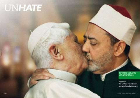 Το Βατικανό αντιδρά στη διαφήμιση της Benetton
