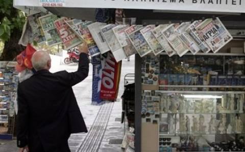 Η ευρύτατη πλειοψηφία της νέας κυβέρνησης στις εφημερίδες