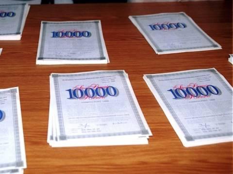 Αρχές του 2012 η ανταλλαγή ελληνικών ομολόγων
