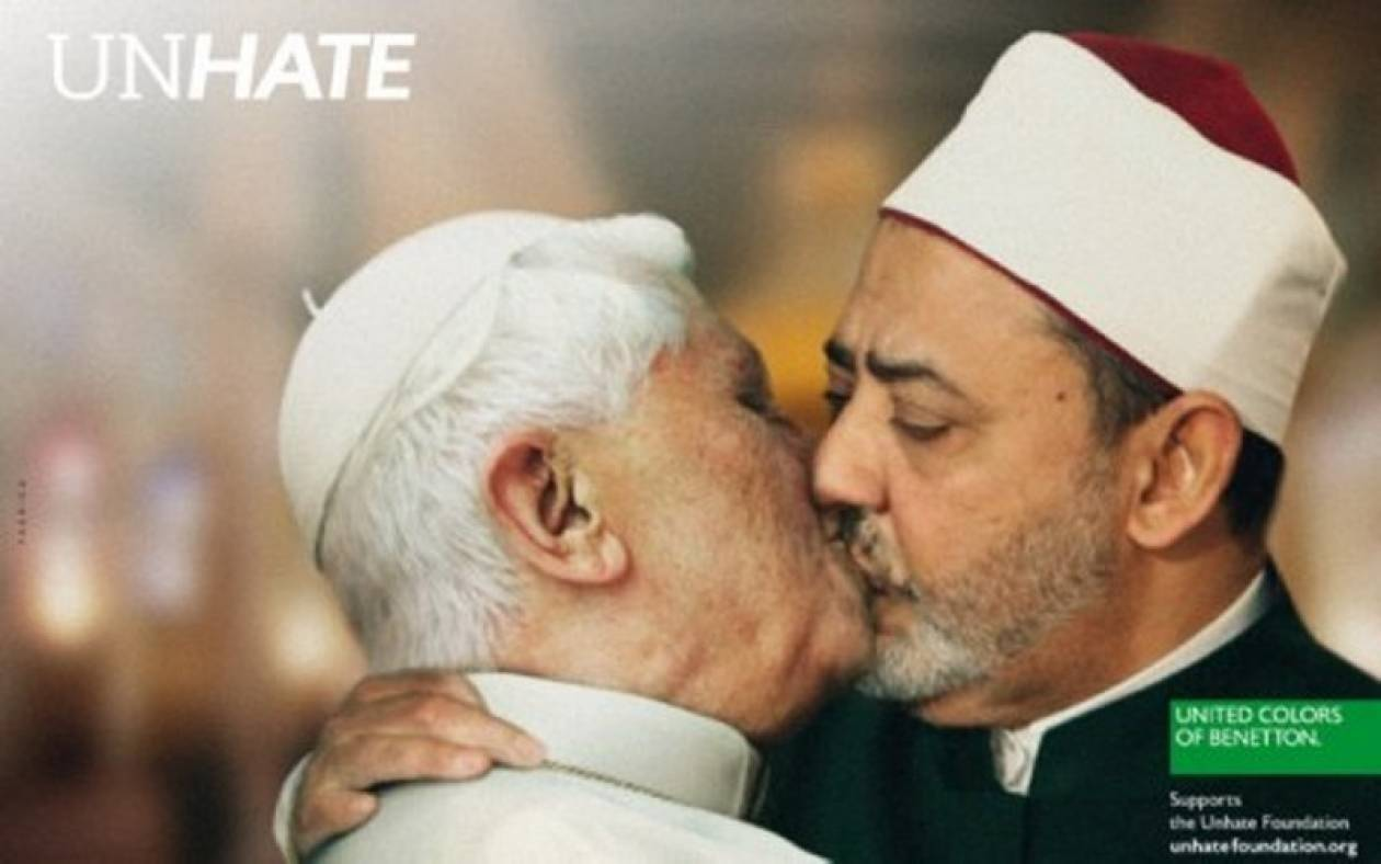 Νομικά μέτρα κατά της Benetton για  το φιλί του πάπα