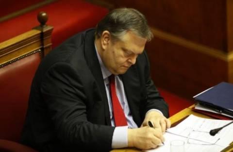 Κατατίθεται στη Βουλή ο προϋπολογισμός