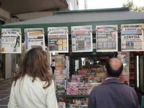 Οι διορθώσεις στο τέλος ακινήτων στις εφημερίδες