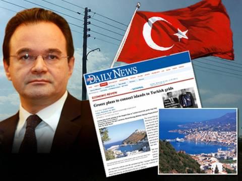 Ο Παπακωνσταντίνου «χαρίζει» τα ελληνικά νησιά στην Τουρκία!