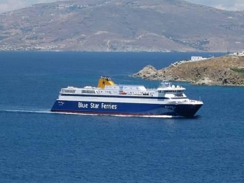 Προσέκρουσε σε προβλήτα της Νάξου επιβατικό πλοίο