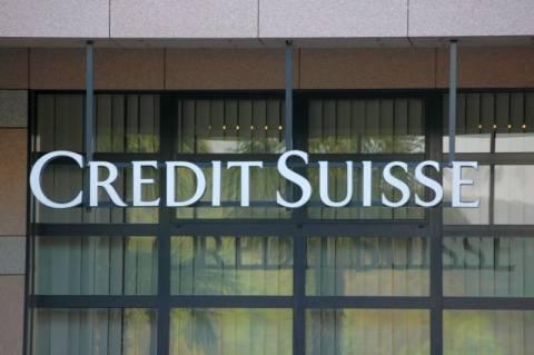 Credit Suisse: Το ευρώ πιθανώς ζει τις τελευταίες του ημέρες