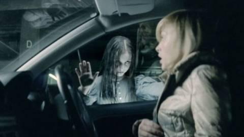 Δείτε μια από τις πλέον τρομακτικές διαφημίσεις