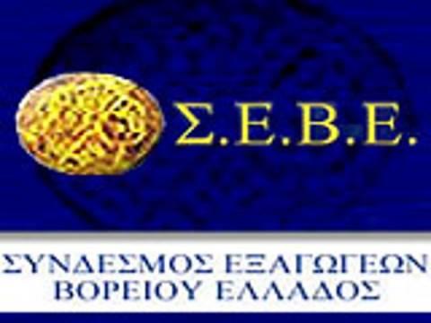 «SOS» εκπέμπουν οι εξαγωγείς στη Βόρεια Ελλάδα