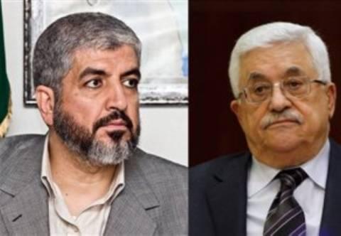 Παλαιστινιακό : Ξεκίνησε η συνάντηση Αμπάς- Μεσάαλ