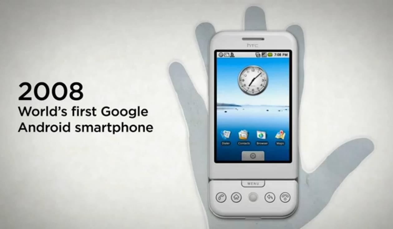 Η ιστορία της HTC σε δυόμιση λεπτά