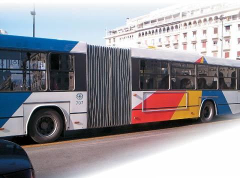 Θεσσαλονίκη: Στάσεις εργασίας στον ΟΑΣΘ την 1η Δεκεμβρίου