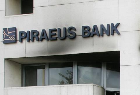 St. Chartered : Αποσύρει το ενδιαφέρον της για την Piraeus Bank Egypt