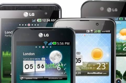 LG: Ανακοίνωσε τις συσκευές για το ICS 4.0