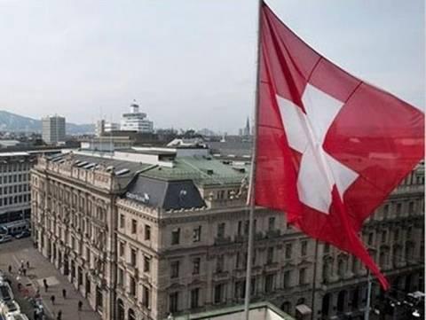 Η αποκάλυψη για τις καταθέσεις Ελλήνων βουλευτών στην Ελβετία