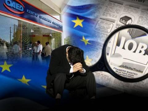 Ζουν με το άγχος της ανεργίας