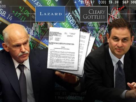 Αμοιβές 31 εκατ. ευρώ στους συμβούλους για το κούρεμα!