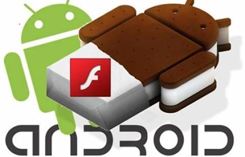 Σε λίγες εβδομάδες το Flash Player στο ICS