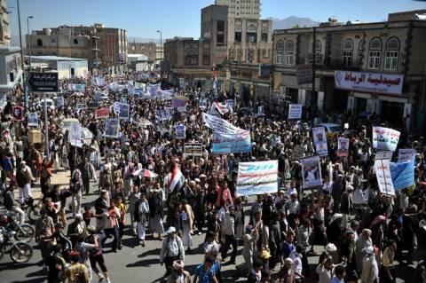 Συμφωνία για τη μεταβατική κυβέρνηση στην Υεμένη